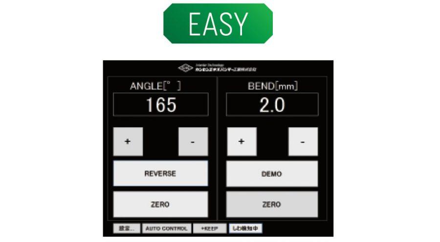 ゴムバリボウEXP タッチパネル式電動タイプ(無線)簡単